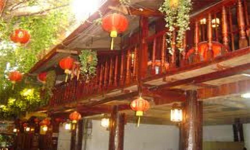 Nhà hàng Hoàng Thanh