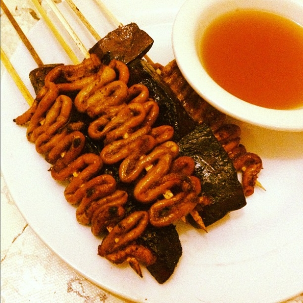 Isaw - Philippines