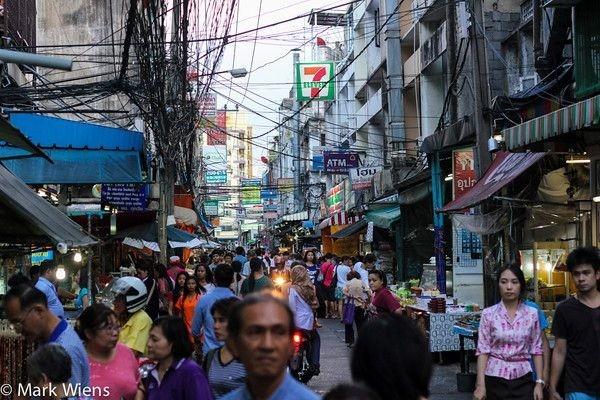 Đường Petchaburi Soi 5