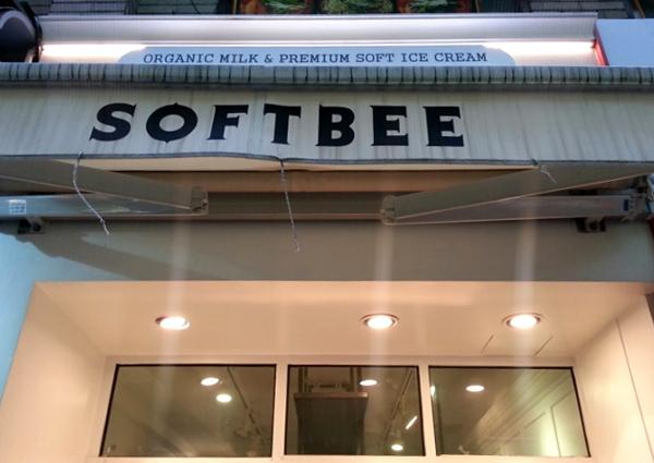 Softbee Macaron Ice Cream