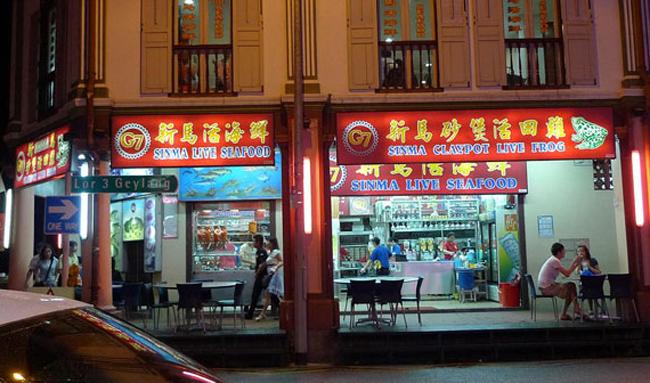 Nhà hàng G7 Sinma Live Seafood