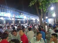 Bia Thu Hằng - Nguyễn Khánh Toàn