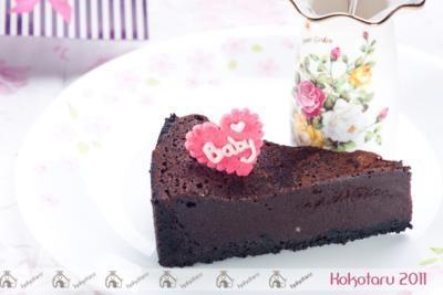 Chocolate Truffle Tart - Bánh cho ngày Valentine