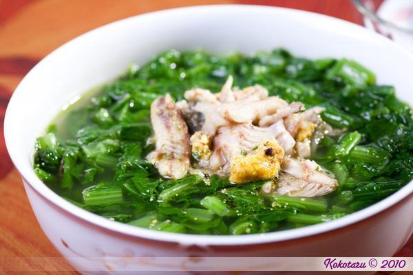 Nấu món Canh cải xanh cá rô đồng