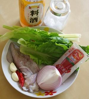 Món ngon cuối tuần: Mực hấp kiểu Thái  2