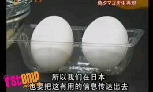 Phát hiện trứng gà giả chứa gelatin - 8