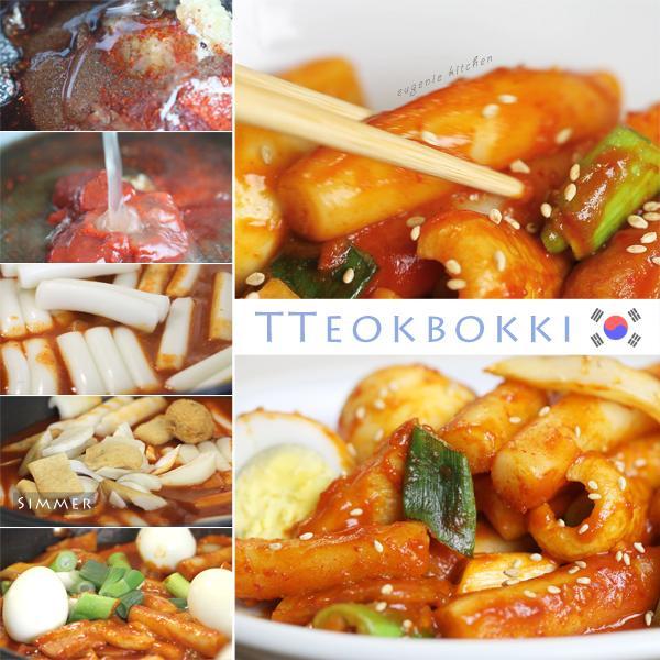 Tteokbokki – món ngon xứ Kim chi 2